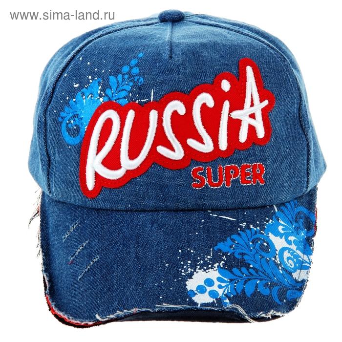 """Кепка джинсовая """"Russia super"""" с вышивкой"""