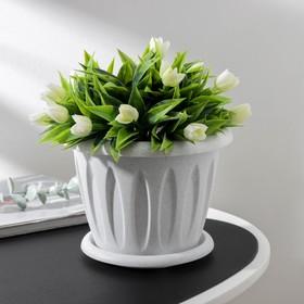 """Горшок для растений """"Фелиция"""" 1,8 л d=18 см с поддоном, цвет мрамор"""