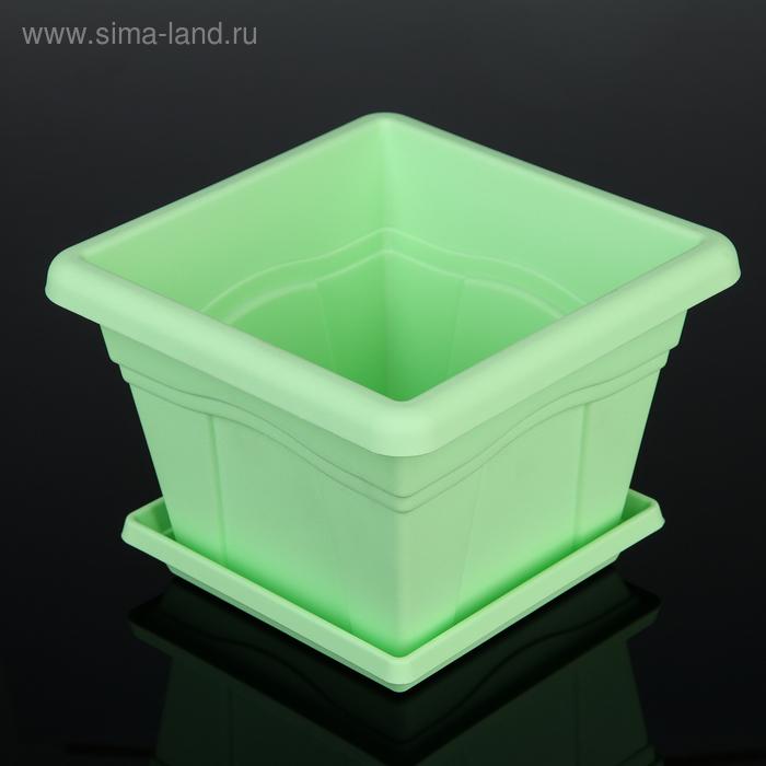 """Горшок """"Квадро"""" с поддоном 2,9 л 20х20 см, цвет салатовый"""