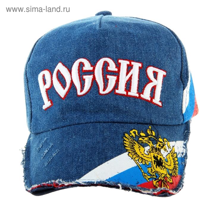 """Кепка джинсовая """"Россия"""" с вышивкой"""