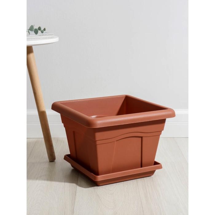 """Горшок """"Квадро"""" с поддоном 12,2 л 32х32 см, цвет терракотовый"""