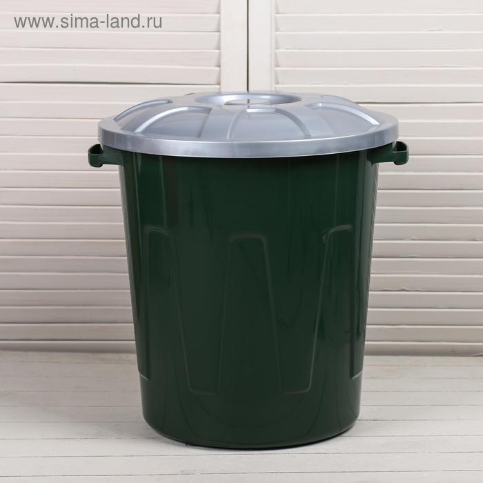 Бак пищевой «Гроссо», 38 л, с крышкой, цвет МИКС