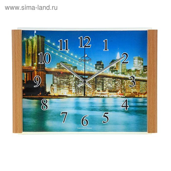 """Часы настенные прямоугольные """"Бруклинский Мост"""", 25х35 см"""