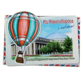 """Магнит с воздушным шаром """"Новосибирск"""""""