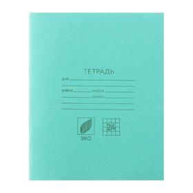 """Тетрадь 24 листа клетка """"Зелёная обложка"""", блок №2 КПК, 58-63 г/м2, белизна 65%"""