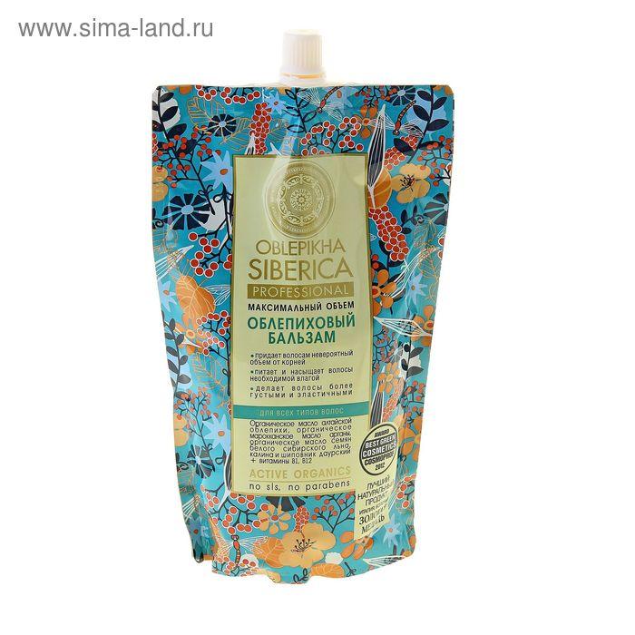 Бальзам для волос Natura Siberica облепиховый, для всех типов волос, 500 мл