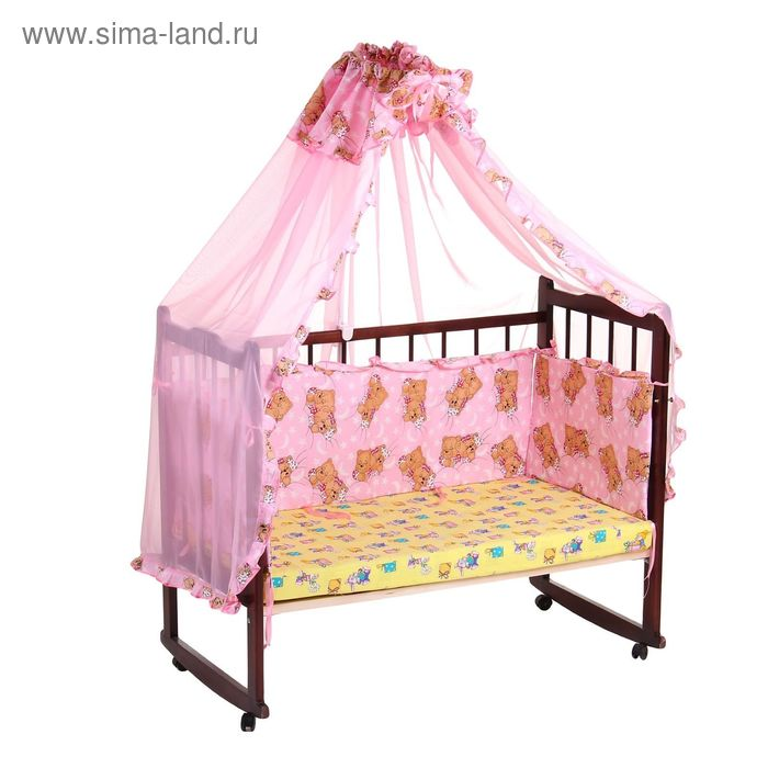"""Комплект в кроватку """"Медвежата"""" (2 предмета), цвет розовый с рюшей (арт. 1532)"""