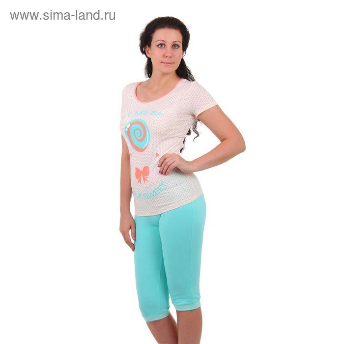 Комплект женский (футболка, бриджи), цвет МИКС, размер 42 (арт. 14С264П)