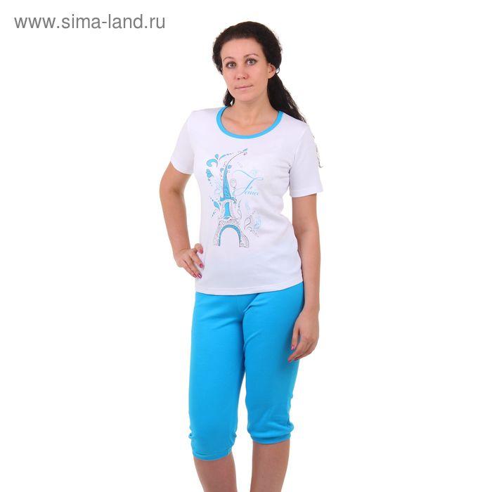 Комплект женский (футболка, бриджи) 14С195 П, р-р 48
