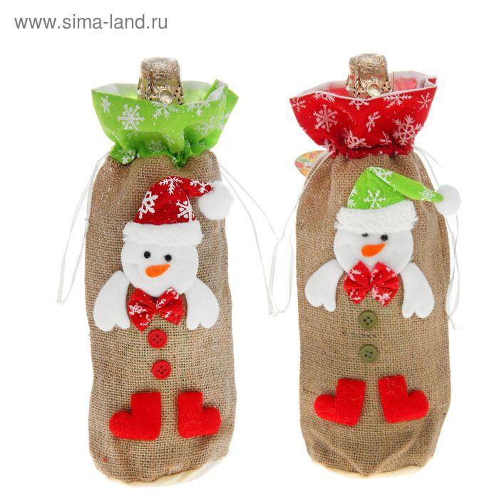 """Одежда на бутылку """"Снеговичок"""", красные ножки"""