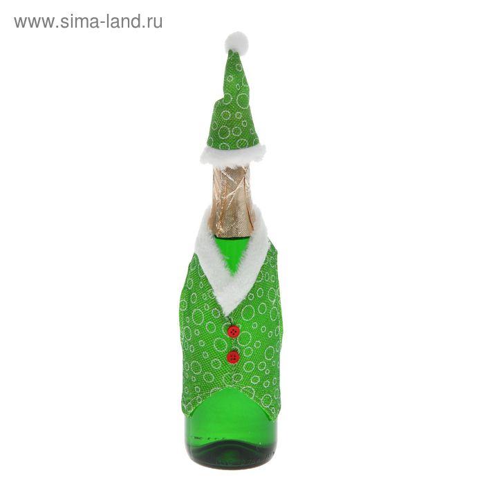 """Одежда на бутылку """"Снежный гном"""", 2 предмета: жилет, колпак"""