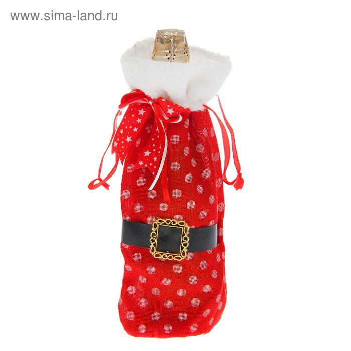 """Одежда на бутылку """"Дед Мороз"""", в горошек"""