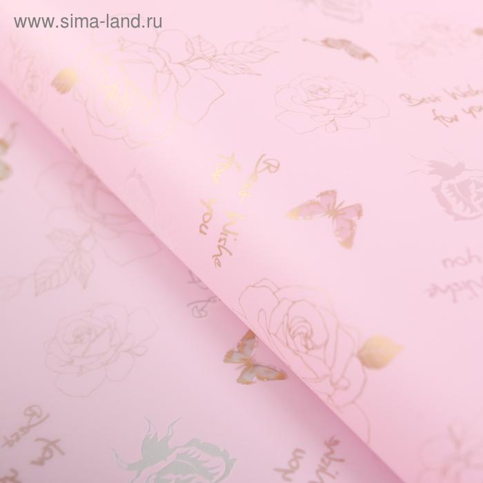 """Пленка для цветов """"Розы с бабочками"""", цвет розовый, 60 х 60 см"""