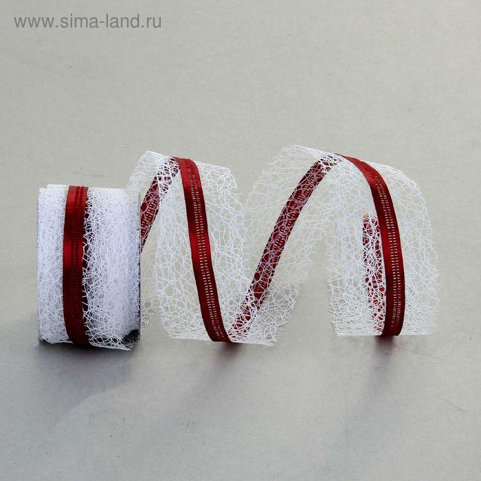 "Лента декоративная ""Паутинка"" 5 см х 9 м, цвет белый с бордовым"