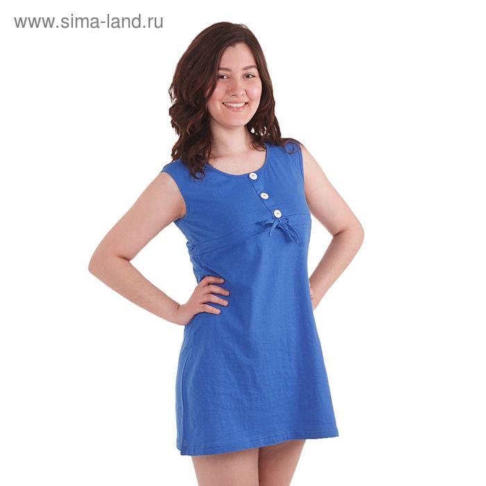 Сарафан женский, размер 46, цвет синий (30642)