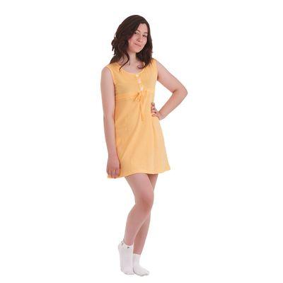 Сарафан женский, размер 44, цвет жёлтый