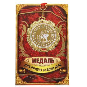 Медаль 'Лучший бармен' Ош