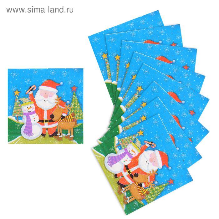 """Салфетки бумажные """"Новый год"""" (набор 20 шт)"""