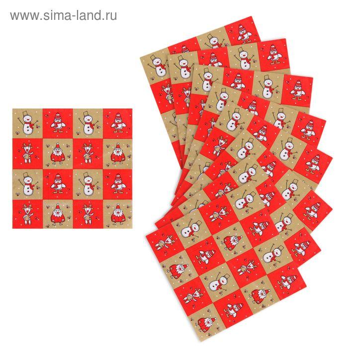 """Салфетки бумажные """"Новогодние шахматы"""" (набор 20 шт)"""