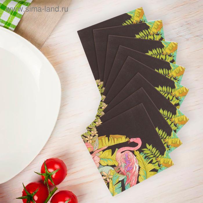 "Салфетки бумажные ""Фламинго"" (набор 20 шт)"
