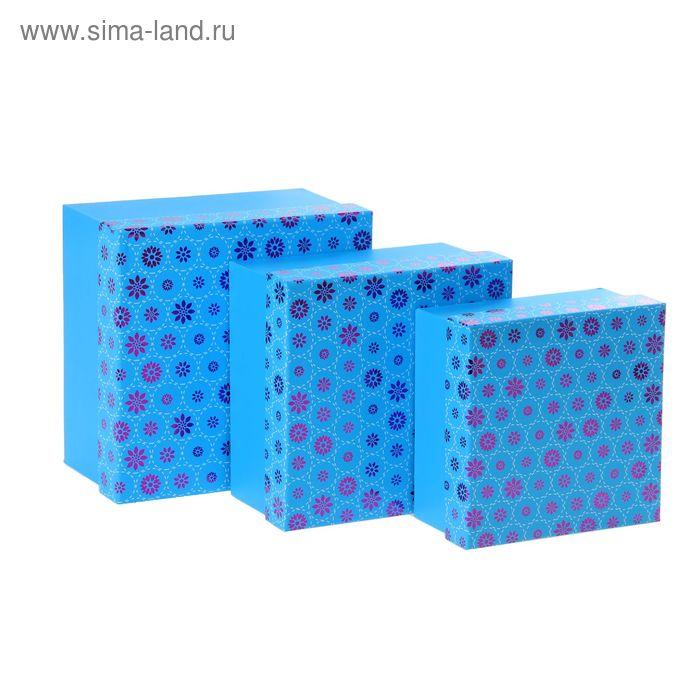 """Набор коробок 3в1 """"Летний день"""", цвет синий"""