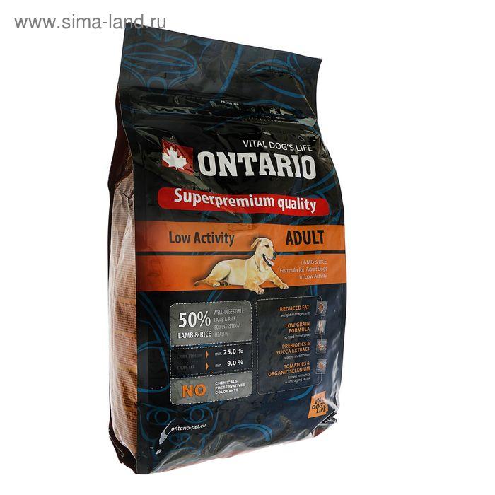 ONTARIO Low Activity-Lamb (для собак с пониженной активностью, с мясом ягненка) 2,5кг