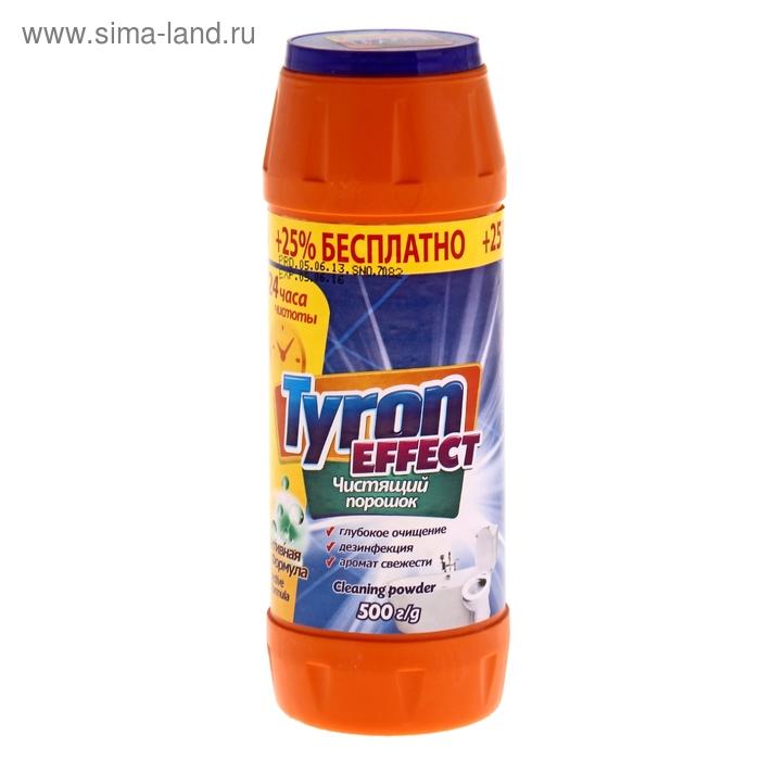Порошок чистящий ТАЙРОН Активная формула 500 г