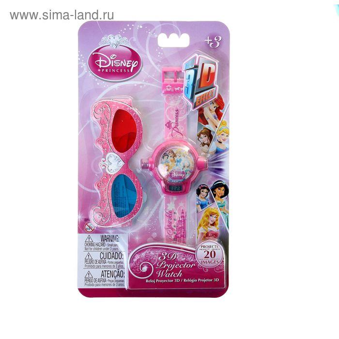 Часы наручные электронные Disney Princesses - проектор 3D