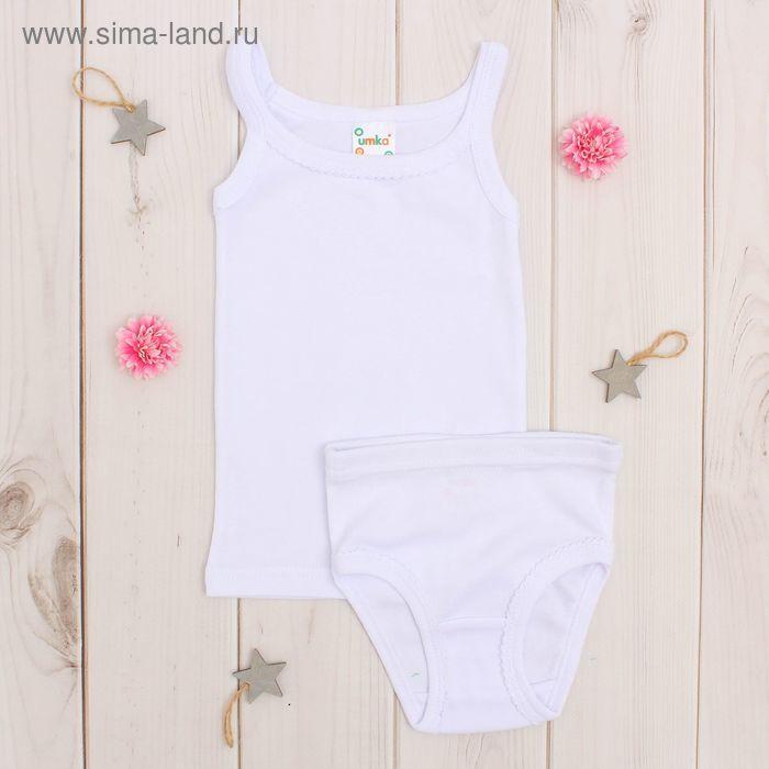 Комплект для девочки (трусы+майка), рост 80-86 см, цвет белый AZ-605