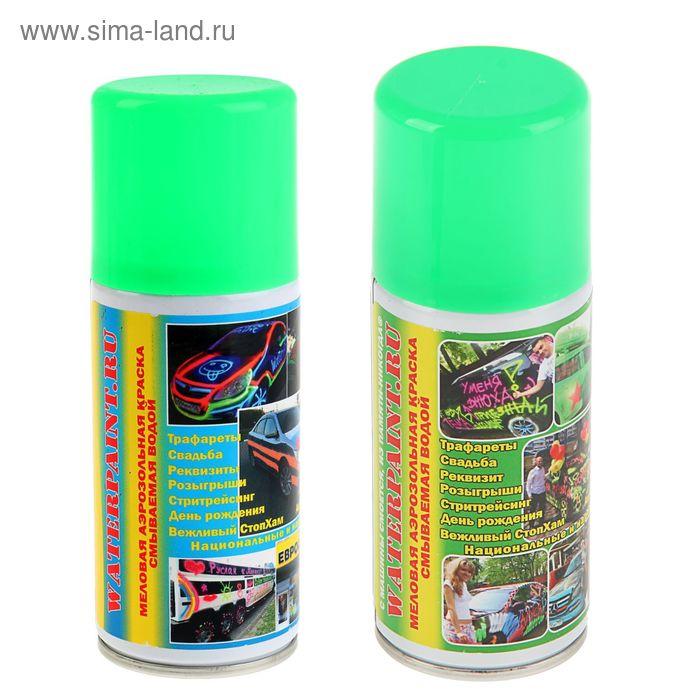 Меловая аэрозольная краска смываемая водой зеленая 150 мл.