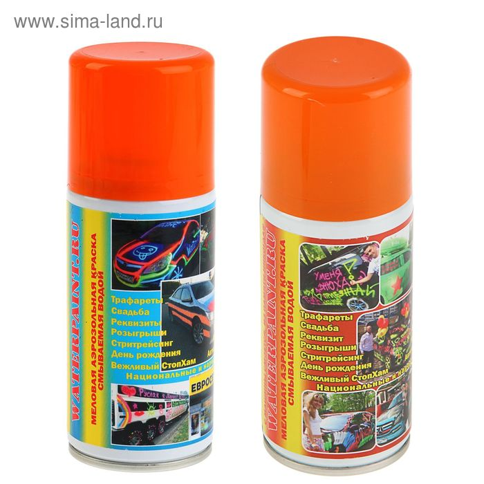 Меловая аэрозольная краска смываемая водой оранжевая 150 мл.