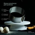 Форма для выпечки с регулируемым диаметром 16-30 см
