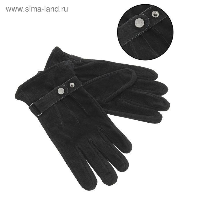 """Перчатки мужские """"Стив"""" подклад - флис, р-р 10, чёрные"""