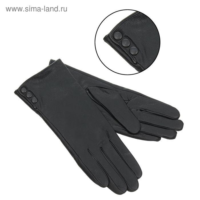 """Перчатки женские """"Кира"""", подклад - флис, р-р 6,5, цвет чёрный"""