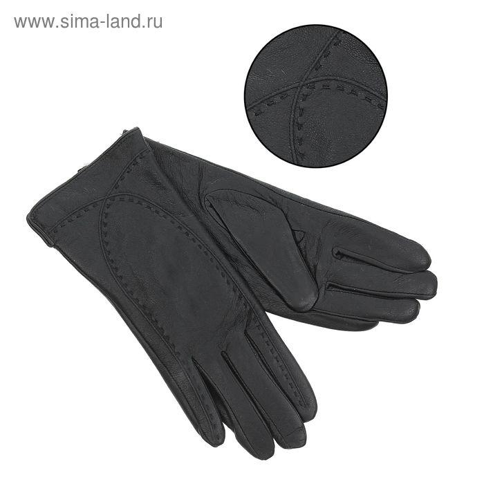 """Перчатки женские """"Рада"""", подклад - флис, р-р 7,5, цвет чёрный"""