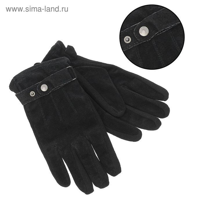 """Перчатки мужские """"Стив"""" подклад - флис, р-р 10,5, чёрные"""