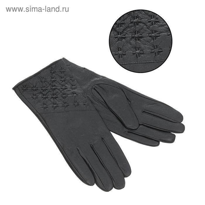 """Перчатки женские """"Кара"""", подклад - флис, р-р 8, цвет чёрный"""