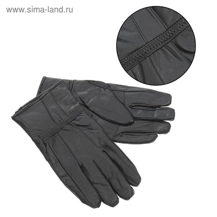 """Перчатки мужские """"Брэд"""", подклад - флис, р-р 9, чёрные"""