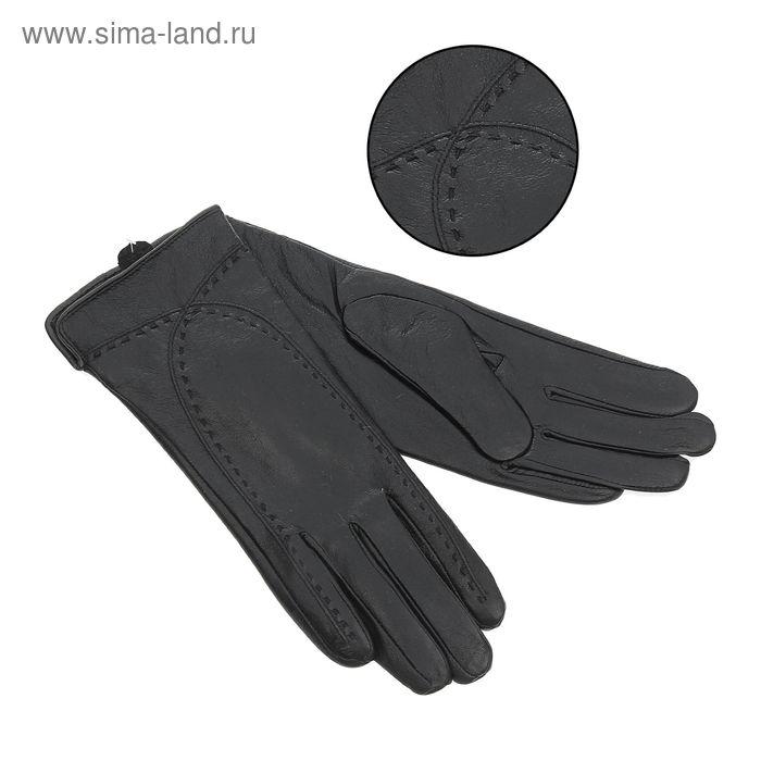 """Перчатки женские """"Рада"""", подклад - флис, р-р 6,5, цвет чёрный"""