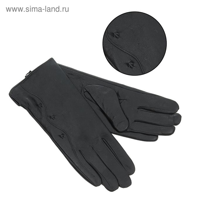 """Перчатки женские """"Вероника"""", подклад - флис, р-р 8, цвет чёрный"""