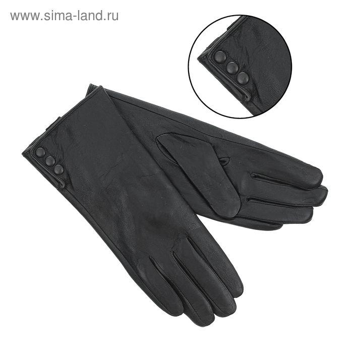 """Перчатки женские """"Кира"""", подклад - флис, р-р 7,5, цвет чёрный"""