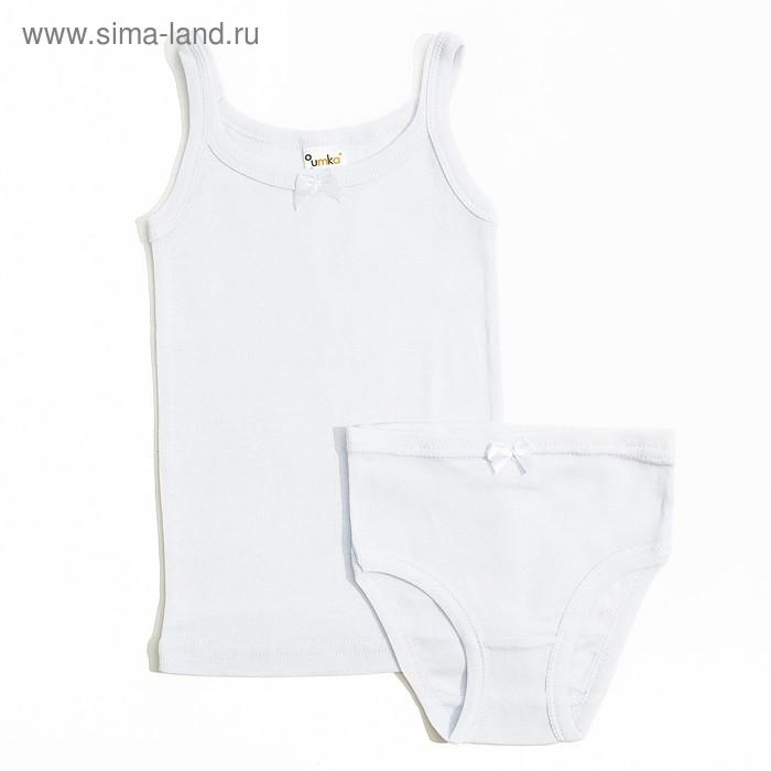 Комплект (майка, трусы) для девочки, рост 122-128 см, цвет белый AZ-607_Д