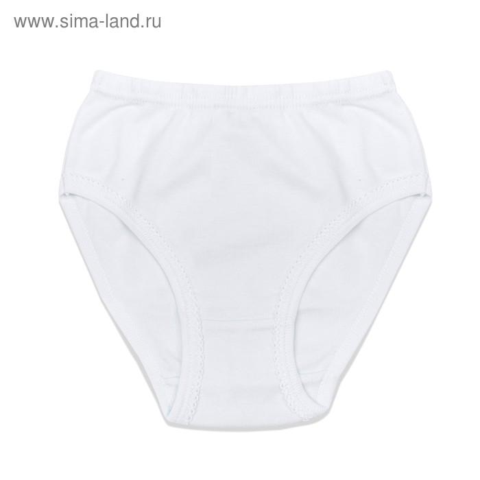 Комплект трусов для девочки (3 шт.), рост 122-128 см, цвет белый AZ-624_Д