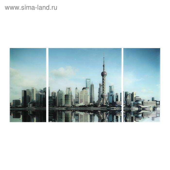 "Модульная картина на стекле ""Шанхай"""