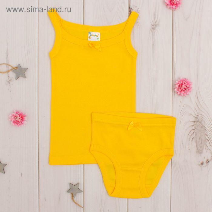 Комплект для девочки (майка+трусы), рост 80-86 см, цвет МИКС AZ-608
