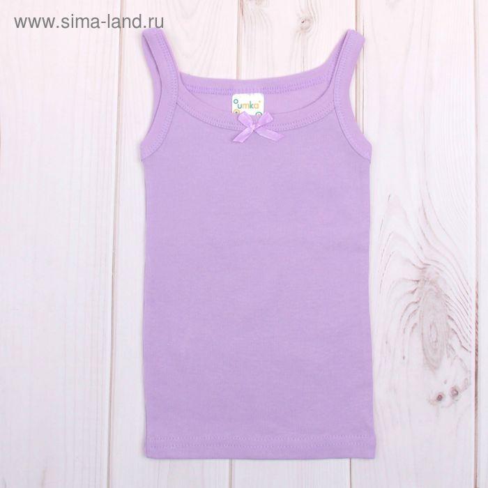 Майка для девочки, рост 98-104 см, цвет МИКС AZ-638_Д