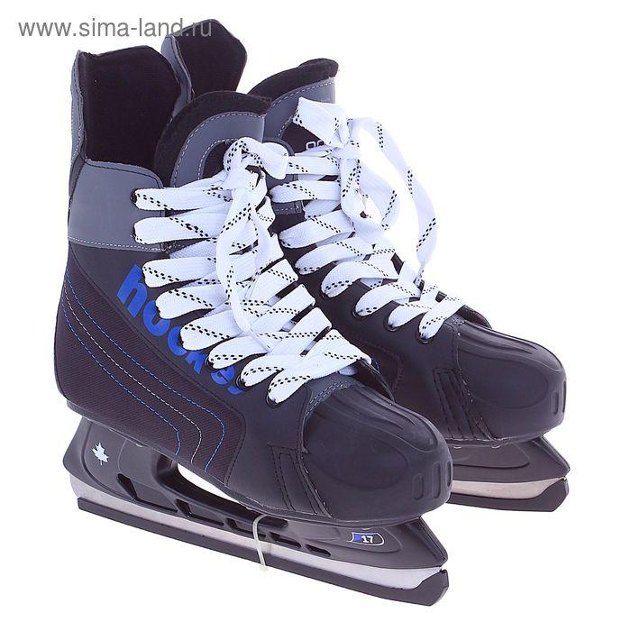 Коньки хоккейные 216 black р.46 в пакете