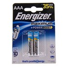 Батарейка Алкалиновая  Energizer Maximum, AAA, LR03-2BL, блистер, 2 шт.