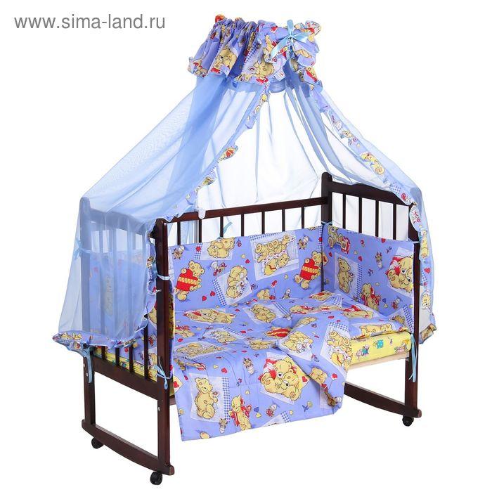 """Комплект в кроватку """"Медвежата"""" (4 предмета), цвет голубой (арт. 1525)"""