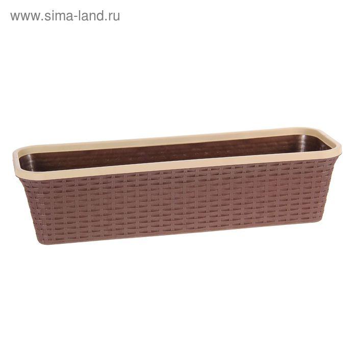 """Кашпо прямоугольное с дренажем 15 л """"Ротанг"""", цвет коричневый, длина 60 см"""